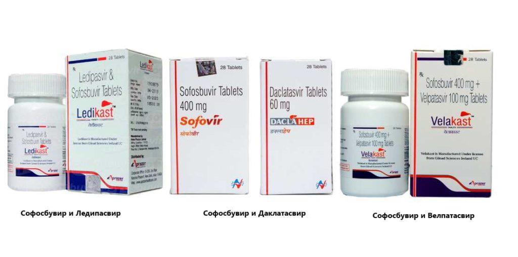 Лечение гепатита С Софосбувиром и Ледипасвиром