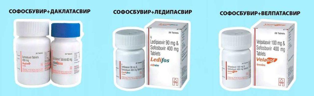 Прививка от гепатита С. Миф или реальность